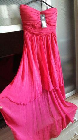 Сукня нова ,привезена з Німеччини..
