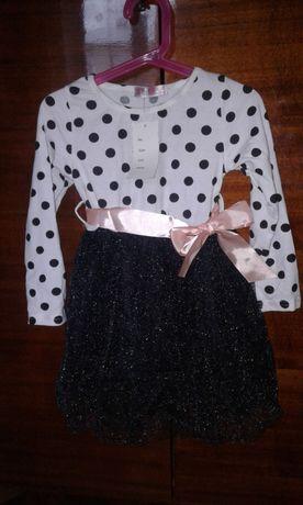 плаття (платье)