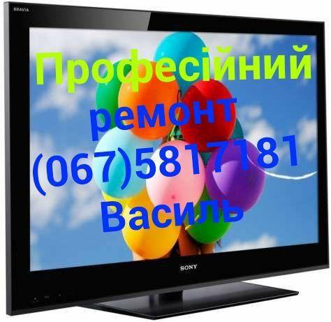 Професійний ремонт телевізорів,тюнерів,антен Т2 і SAT..і інше...