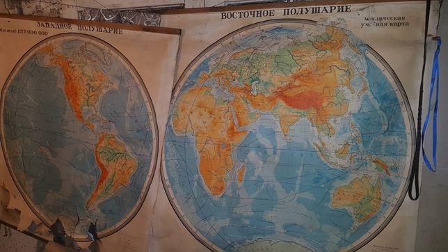 Географические карты СССР