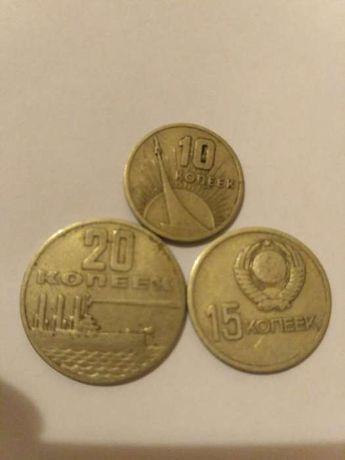 Монеты 1917-1967г.