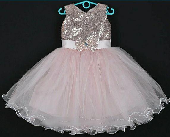 Шикарное пышное платье с пайетками для девочки!