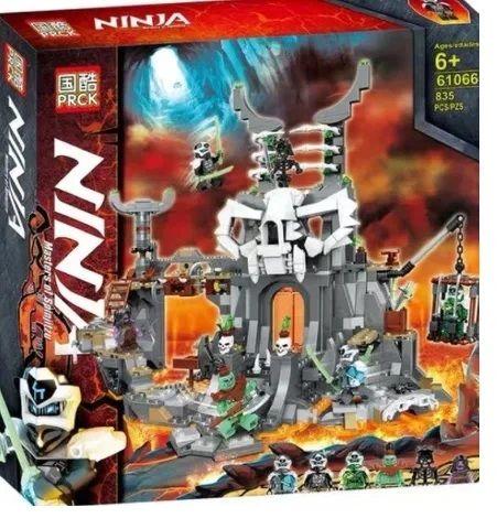Klocki Prck Ninja Lochy Szkieletowego Czarownika Radom - image 1