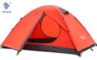 Тримісний легкий двошаровий намет, палатка, - Hillman Journey 3