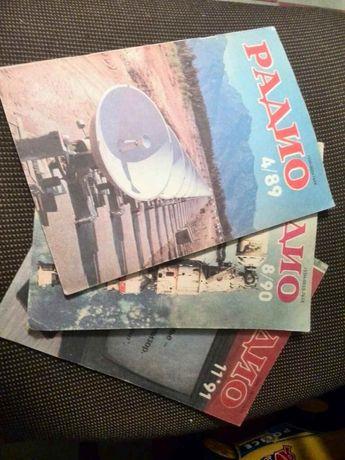 "Журналы ""Радио"" и радиодетали"