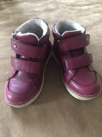 Ботинки Impidimi на утеплителе