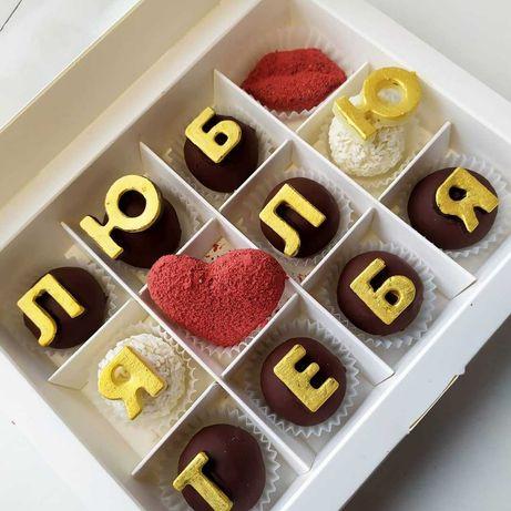 Подарки для любимых. Натуральные сладости на меду.