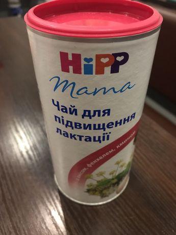 Hipp чай для підвищення лактації