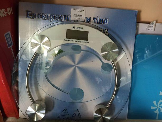 Электронные напольные весы круглые до 180кг