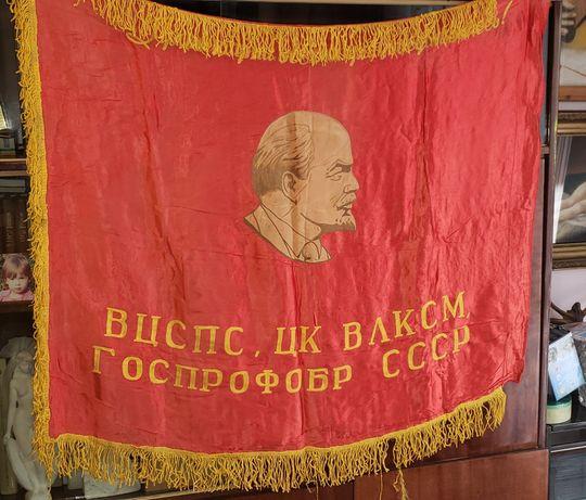 Наградное знамя СССР
