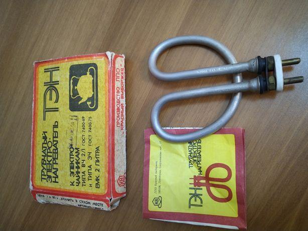 ТЭН 1 кВт Трубчатый электро нагреватель