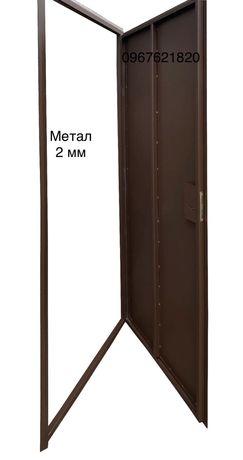 Двері вхідні метал 2 мм