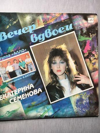 Продам пластинку Екатерина Семёнова Вечер вдвоём. Мелодия 1989