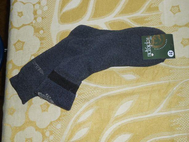 носки зимние утепленные