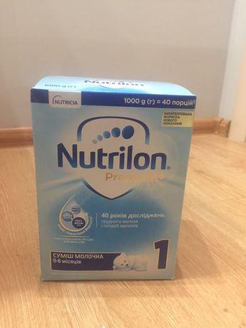 Молочная сухая смесь Nutrilon Premium 1, 1 кг