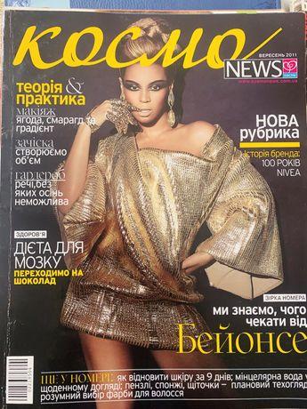 Журналы с Бейонсе журнал с Beyonce разные