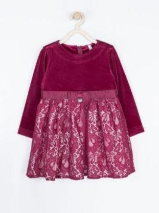 Дитяча сукня Coccodrillo
