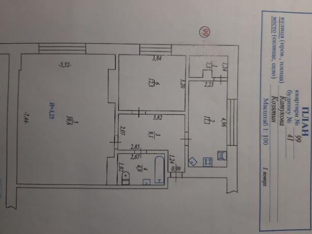 продам новую квартиру 80 кв м с евроремонтом и отдельным входом