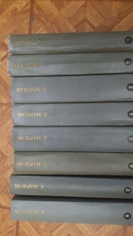 Маршак Сочинения в 8 томах