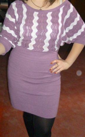 Продам платье. Размер 42-44