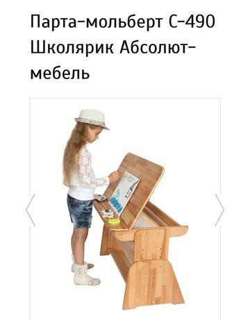 "Деревянная парта ""Школярик"""