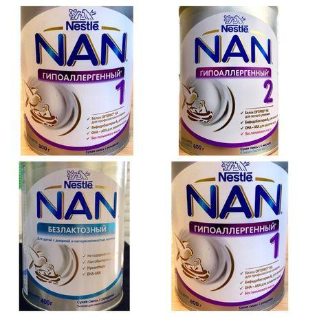 NAN гипопллерг. 1; 2 (800 гр) и NAN безлак. (400 гр)