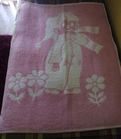 Cobertor para cama criança