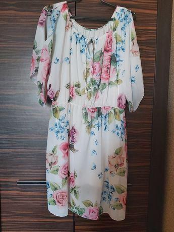 Плаття  літнє коротке