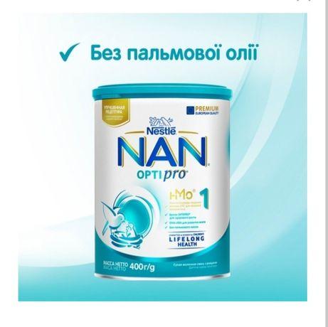 Сухая молочная смесь NAN Optipro 1 от 0 до 6 мес., 400 г