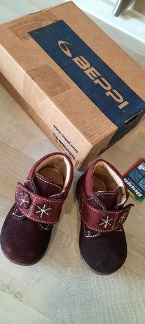 Демисезонные ботинки кожанные 12,5 см