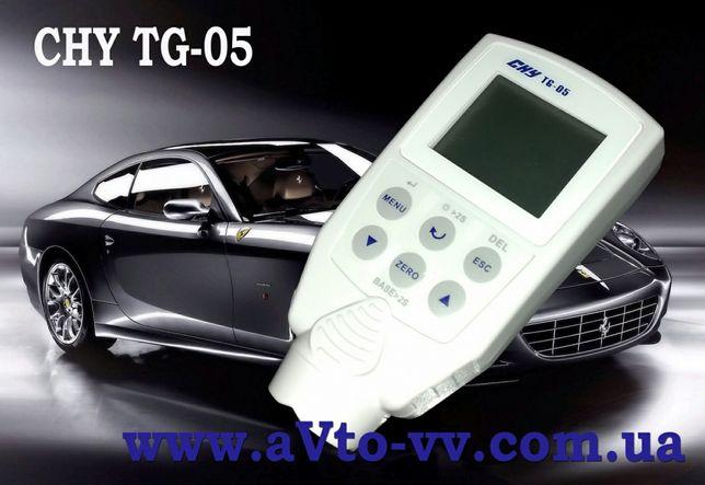 Товщиномір толщиномер CHY TG-05 Taivan оригінал безкоштовна доставка
