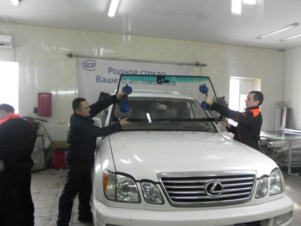 Авто стекло.Замена, ремонт, полировка,тонировка Донецк, Макеевка