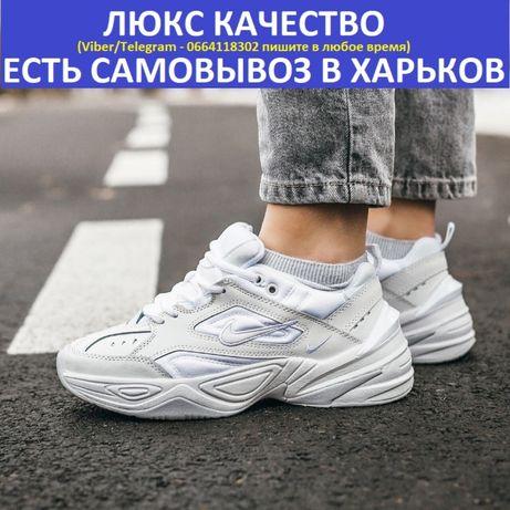 Кроссовки Nike M2K Tekno Triple White Женские/Мужские 36-45