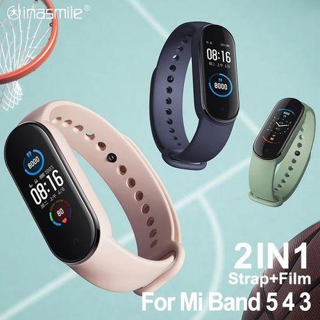 Ремешок для Xiaomi Mi Band 5