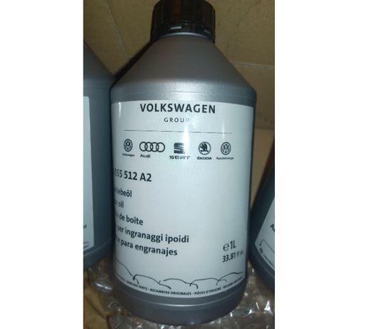 Olej do skrzyni biegów DSG Volkswagen G055 512 A2 - 1 litr