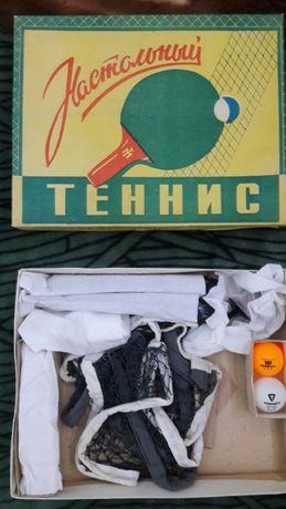 Ракетки для настольного тенниса СССР с сеткой и 2 шариками.