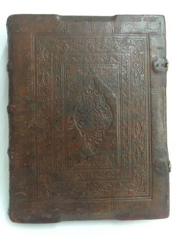 Книги церковные Щит Веры