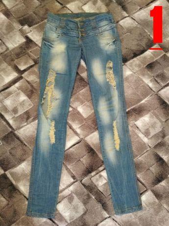 джинсы женские 4 вида