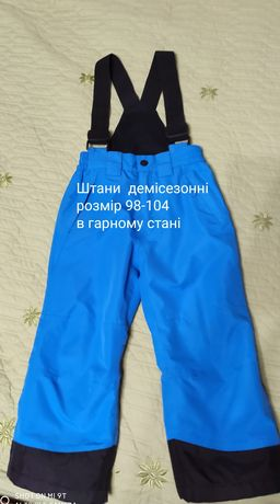 Штани -комбінезон р 98-104