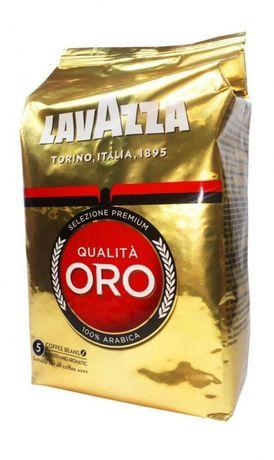 LavAzza Лаваца 1 кг оптом