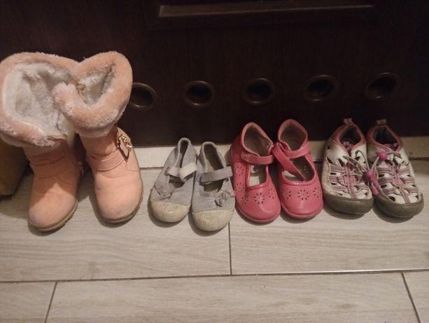 Buty dla dziewczynki rozm 23