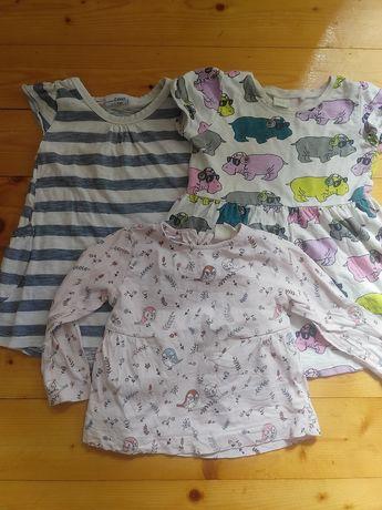 Пакет вещей 50 грн. платья реглан next zara