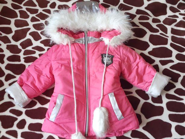 Куртка зимные девочка