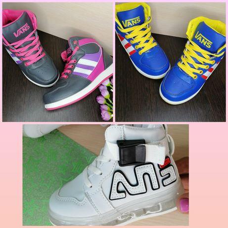 Хайтопы для мальчика для девочки , кроссовки, ботинки для мальчика