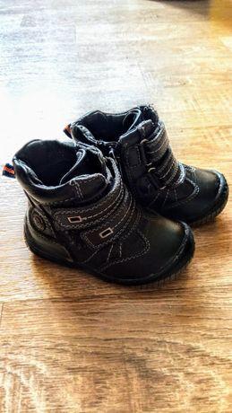 Детские демисезонные кожаные ботиночки