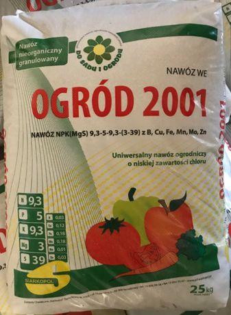 Nawozy rolnicze, Nawóz OGRÓD 2001 idealny pod drzewa, krzewy, warzywa.