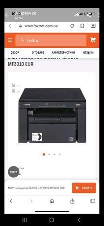 Продам принтер canon MF3010 EUR