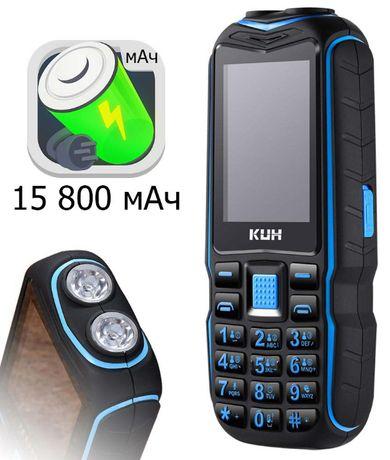 противоударный телефон land rover s16 АКБ 15800 мАЧ - кнопочный