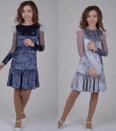 Платье нарядное к 8 марта! Шикарное!!!