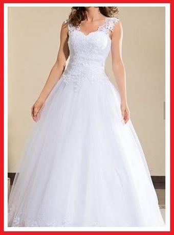 OKAZJA ZJAWISKOWA suknia ślubna Rozalia z koronką, biała sukienka
